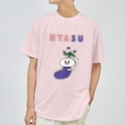 Planet EvansのNYASU ニャンコとナスの合体 Dry T-shirts