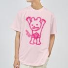 マイカルチャンプドットコムのチャンプくんドライTシャツ Dry T-Shirt