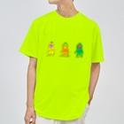 マクマク屋のお絵かきのサルのSARU!!3兄弟!!(夏限定) Dry T-Shirt