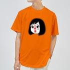 にくまん子の二級酒ちゃん Dry T-Shirt