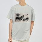 CTRL shopのsuiboku Dry T-shirts