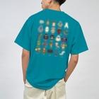 すとろべりーガムFactoryの【バックプリント】 2.5等身 UMA図鑑 ドライTシャツ