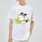 マツバラのもじゃまるぴゃーん Dry T-shirts