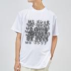 Kitasenju Design ShopのMSゴシック ver0.1 Dry T-Shirt