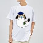 マツバラのもじゃまる博士 Dry T-shirts