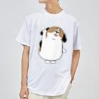 マツバラのもじゃまるはーい! Dry T-shirts