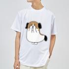 マツバラのもじゃまる目隠し Dry T-shirts