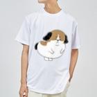 マツバラのもじゃまる謝罪 Dry T-shirts