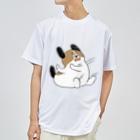 マツバラのもじゃまるしりもち Dry T-shirts