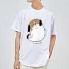 マツバラのもじゃまるなぁに? Dry T-shirts