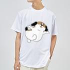 マツバラのもじゃまるあそんで Dry T-shirts