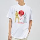 HIGEQLOの間合い Dry T-shirts