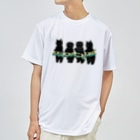 mofusandのお届けものです! Dry T-Shirt