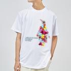 ニムニムのお部屋のファーストペンギン(パート3) Dry T-Shirt