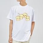 フォーヴァの四つ切食パン Dry T-shirts