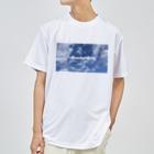 りんごやさん。のいつまでもわすれないよ その1 Dry T-shirts