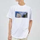 りんごやさん。のいつまでもわすれないよ その2 Dry T-shirts