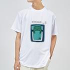 エルム凪のおやすみzZ【なぎまるくん】 Dry T-Shirt