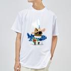 yukaのとーとつにエジプト神 夏へのやる気 Dry T-Shirt