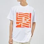 かえるのてぶくろの暑っ Dry T-Shirt