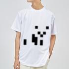智叉猫のパンダ🐼 Dry T-Shirt