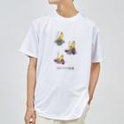 PokuStarのエビフライ定食を注文する Dry T-shirts