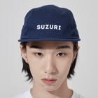 HIRO_yo4daのguess what 5 panel caps