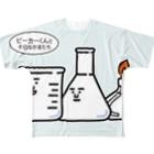 うえたに夫婦のビーカーくんとそのなかまたちロゴ Full graphic T-shirts