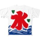 べつやく れいの水 Full Graphic T-Shirt
