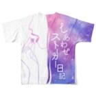 塚本オルガさんショップの「しあわせストーカー日記」フルグラフィックTシャツ Full graphic T-shirts