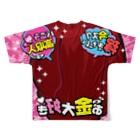 バニラde高収入ショップ[SUZURI店]の【両面フルグラ】FULL♥VANILLA(バニ子) Full graphic T-shirtsの背面