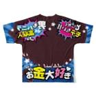 バニラde高収入ショップ[SUZURI店]の【両面フルグラ】FULL♥VANILLA(バニ男) Full graphic T-shirtsの背面