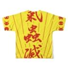Bugって花井(サメとゲーム)の電氣蟲滅(バグ避け) Full graphic T-shirtsの背面