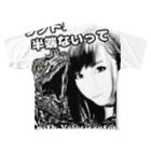 生田晴香♡グノシーCM(恐竜博士編のラプトル半端ないって フルグラフィックTシャツ