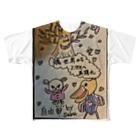 サクアンドツバミルヨシの魂世界から3次元 Full graphic T-shirts
