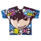バニラde高収入ショップ[SUZURI店]の【両面フルグラ】FULL♥VANILLA(バニ男) Full graphic T-shirts