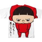 Yukiの黄色いヤツのすねすねシャツ Full graphic T-shirtsの背面