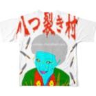 モンスター研究所の売店の八つ裂き村×comma-chans&nachipos Full graphic T-shirts