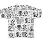 レオナの悪意に満ちた人のためフルグラフィックTシャツ