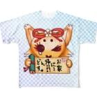 ❀花狐庵❀-HanaKoAn-の❀花狐庵❀「ハナコン」心の叫びVer. Full graphic T-shirts