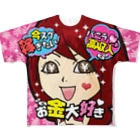 バニラde高収入ショップ[SUZURI店]のFULL♥VANILLA フルグラフィックTシャツ