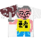 kota.の伝説のおっさん「田 節夫(でん せつお)さん」ドット絵 Full graphic T-shirts