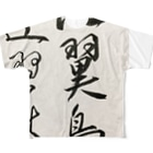 INOTCHの比翼連理square Full graphic T-shirts