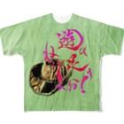 書家・書道家・墨象アーティスト / 市川翠峰の遊び足りねぇえよお! Full graphic T-shirts