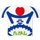 原田専門家のパ紋No.3276 空たかし Full graphic T-shirts