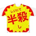ファンシー内原のタイムセール!  Full graphic T-shirts