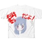 浮かれたアイデンティティーの鬱だよ! Full graphic T-shirts