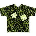 プロニート公式ネットショップの不労所得 ブラック Full graphic T-shirts