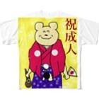 コンプラグマの祝成人!コンプラグマ Full graphic T-shirts
