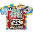 大阪人狼ラボのおーさかじんろー(前面のみプリント) Full graphic T-shirts